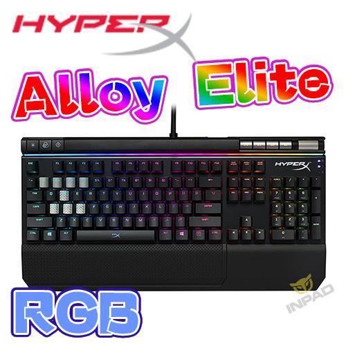 *硬派精璽* HyperX Alloy Elite RGB機械式鍵盤 - 露天拍賣