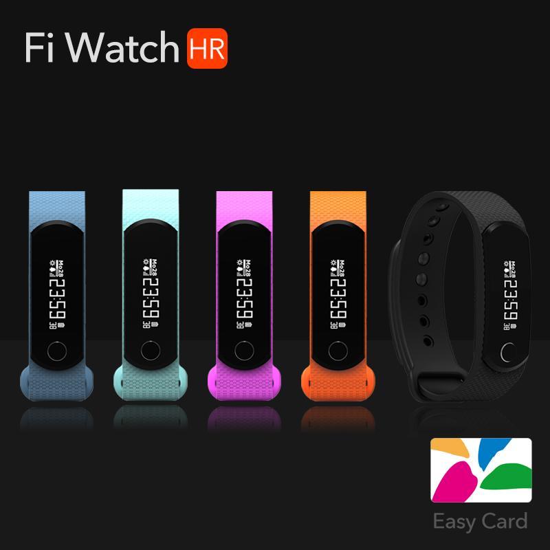 【Fiwatch-HR】智能悠遊運動環錶(搭載悠遊卡行動支付+五款顏色錶帶) - 露天拍賣