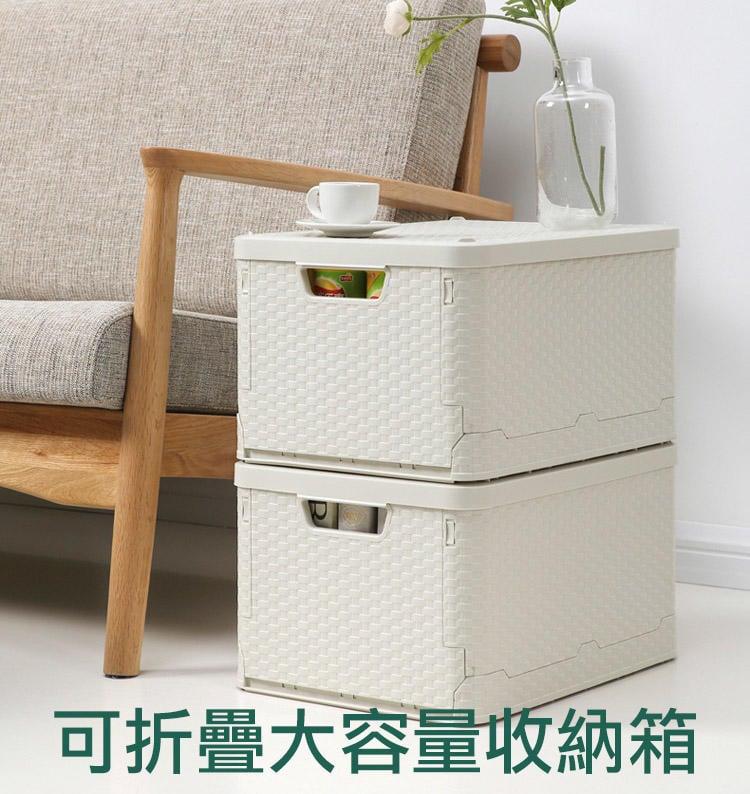 日式附蓋折疊收納箱 折疊置物箱 置物箱 收納箱 衣物收納箱 玩具收納箱 - 露天拍賣