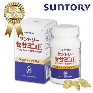 Suntory 三多利 芝麻明E 150粒 $1200 - 露天拍賣