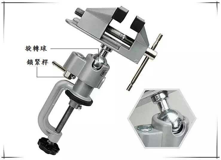 {祥玉五金}-鋁合金 可360度調整角度˙萬向桌上型 桌虎鉗 工作臺鉗 虎鉗 - 露天拍賣