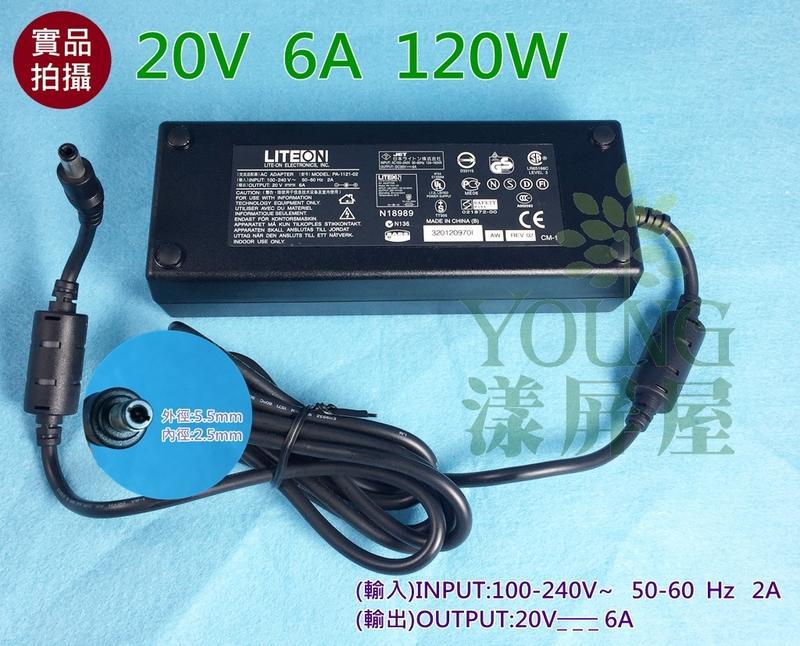 【漾屏屋】全新筆電變壓器 接頭5.5mm 2.5mm 輸出20V/6A 120W 電源供應器 附電源線 筆電用 - 露天拍賣