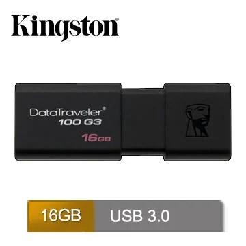金士頓 DataTraveler 100 16G USB 3.0 隨身碟 DT100G3/16GB - 露天拍賣