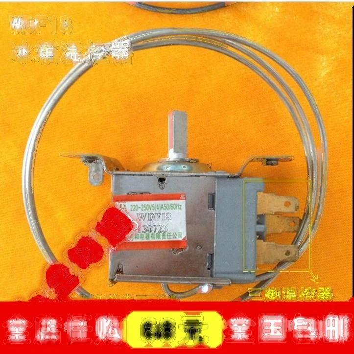 二手 冰箱溫控開關WDF-16 WDF-18 三腳溫控器 樣子一樣通用適合多品牌 155-04690 - 露天拍賣