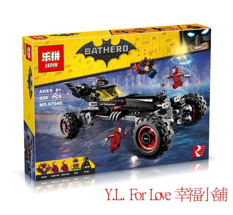 [Y.L. For Love幸福小舖]樂拼07045正品超級英雄電影系列蝙蝠俠羅賓戰車70905拼裝積木玩具 - 露天拍賣