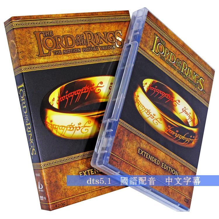 魔 戒 三部曲終極收藏版 高清DVD 6DVD-9 中英發音 | 露天拍賣