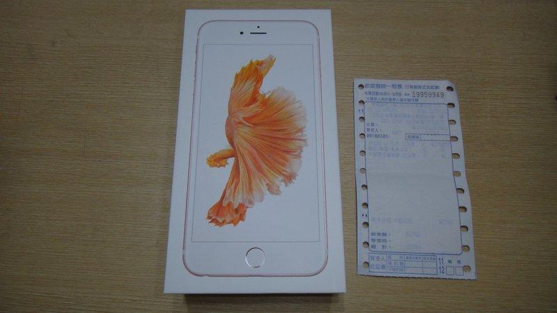 自售臺積電CPU iphone 6S PLUS 64G 玫瑰金 中華電信神腦公司貨 | 露天拍賣