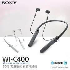 【神腦公司貨】SONY 無線藍牙頸掛入耳式耳麥WI-C400 立體聲藍芽耳機(黑/白)現貨 - 露天拍賣