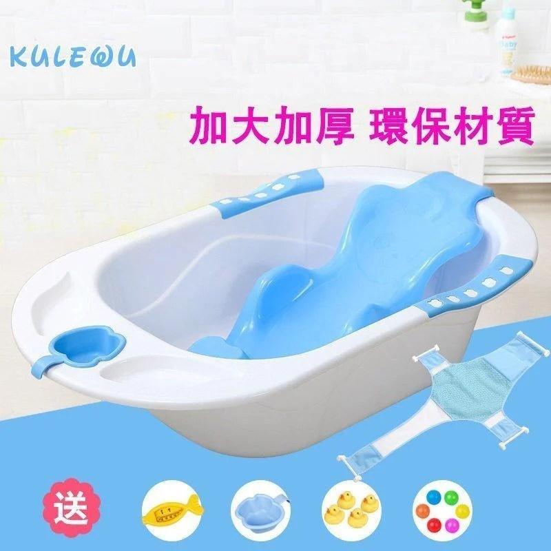 嬰兒浴盆寶寶洗澡盆大號嬰兒洗澡盆新生兒用品沐浴盆加厚兒童澡盆環保PP 加厚材質 - 露天拍賣