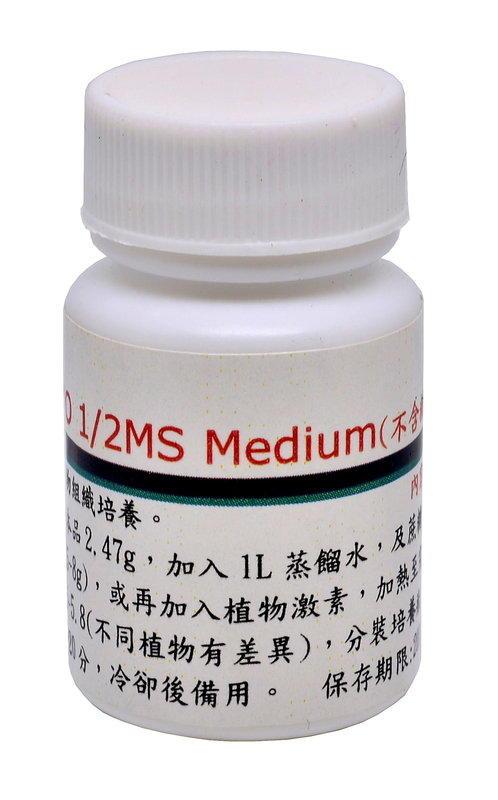 寶哥化工 實驗用藥 1/2 MS 培養基 (不含糖及洋菜) 2.47g , 50g - 露天拍賣