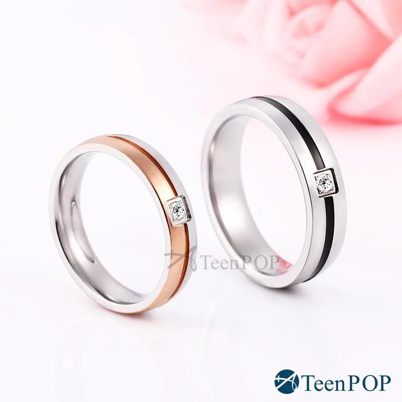 情侶對戒 ATeenPOP 情侶戒指 白鋼戒指 堅定誓約 單個價格 情人節禮物 AA8014 - 露天拍賣