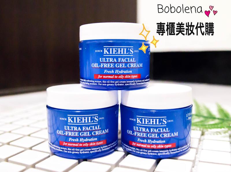 現貨 Kiehl's 冰河醣蛋白 無油 清爽 凝凍 125ml 乳液 契爾氏 Bobolena專櫃美妝代購 - 露天拍賣