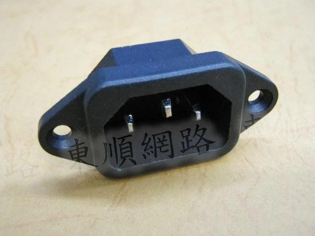 **東順網路** AC電源插座 3P 接地座 鎖式AC座 ~ 10A 250VAC (#2027) - 露天拍賣