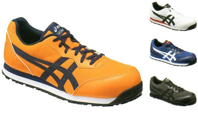 ASICS 亞瑟士 塑鋼安全鞋多功能運動鞋 FCP201 日本進口 代購 - 露天拍賣