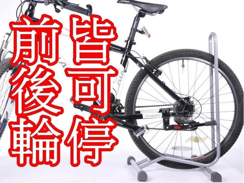 【珍愛頌】B097 自行車L型停車架 置車架 維修架 直式立車架 插入式 L型 立車架 修車架 展示架 自行車 單車 ...