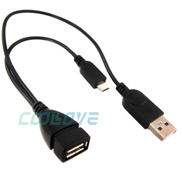 小白的生活工場*US2090 USB OTG Y型線(A公A母對Micro USB)額外對連接裝置供電OTG DAC 補 - 露天拍賣