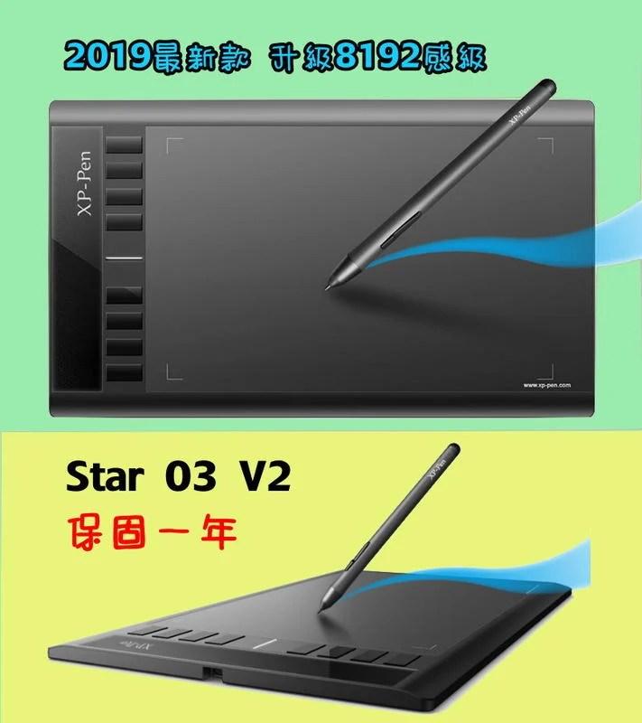 【最新款】日本品牌超值首選XP-PEN 10X6吋電繪板 繪圖板 手寫板 手繪板 電腦繪圖板入門首選 star03 V2 - 露天拍賣