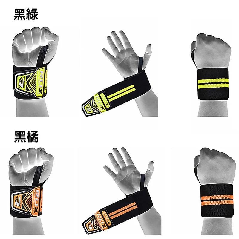 【大安體育】RDX 重訓護腕 WAH-W 健身護腕 護腕帶 D70050 D70044   露天拍賣