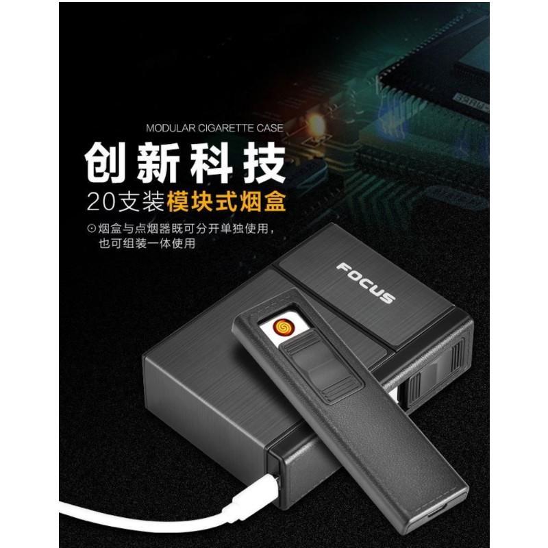 20支裝 充電煙盒打火機。便攜。個性創意男士 XU79 焦點。可拆卸USB打火機。FOCUS自動菸盒 - 露天拍賣