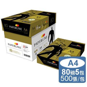 PaperLine GOLD 金牌 影印紙 80磅 80p A4 500張/包 電腦紙 列印紙 傳真紙 模造紙 特白 - 露天拍賣