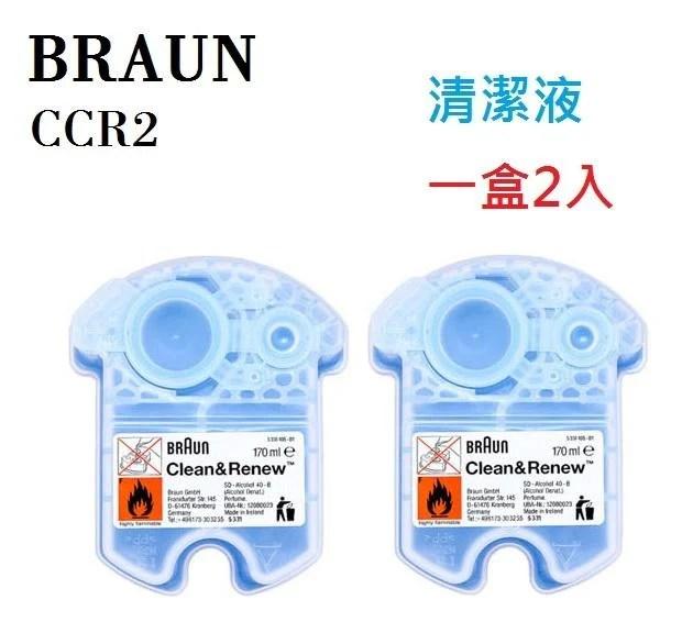 德國百靈 BRAUN CCR2 匣式清潔液【2入裝/盒】適用-790cc,760cc,590cc,390cc,350c - 露天拍賣