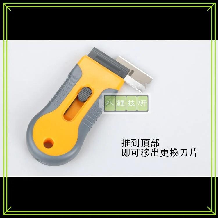 塑膠伸縮刮刀+3刀片 鏟刀 汽車貼膜 手機貼膜 玻璃清潔工具 小鏟刀 除膠 塑料刮刀 玻璃刮刀 地板去污清潔 ...