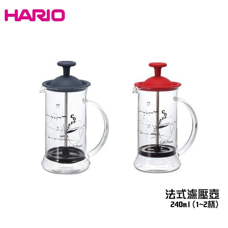 HARIO 耐熱玻璃法式濾壓壺 240ml (1~2杯) 雙色任選(公司貨) - 露天拍賣