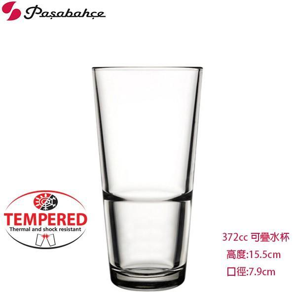 【Pasabahce】強化可疊式水杯 372cc 飲料杯 強化玻璃杯 果汁杯 水杯 372ml - 露天拍賣