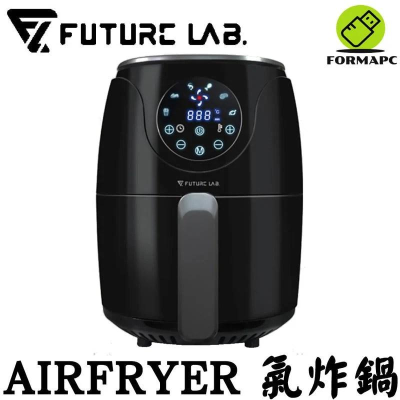 Future Lab.未來實驗室 AIRFRYER 渦輪氣炸鍋 送噴油瓶 - 露天拍賣