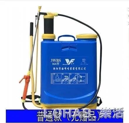 農藥噴霧器 16L農用手動噴霧器加厚手壓式治蟲打藥機園林打農藥非電動噴霧器 - 露天拍賣