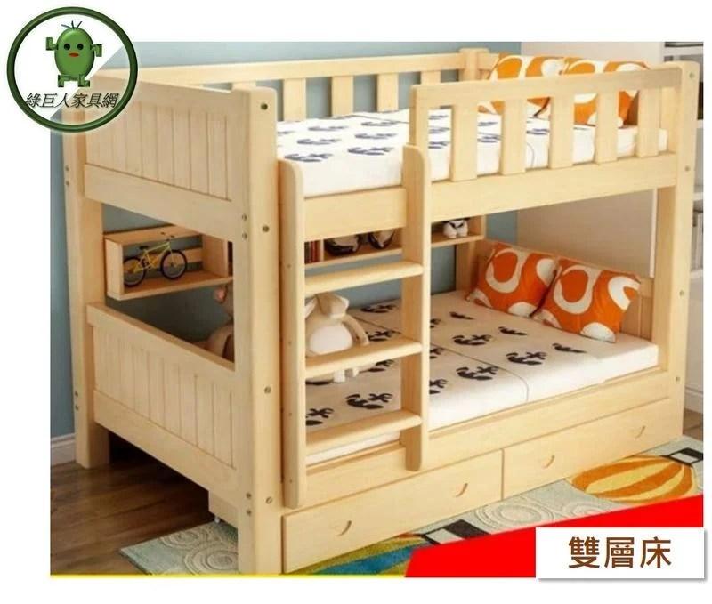 綠巨人家具網*全新升級版全實木雙層床上下床高低床子母床兒童床成人母子床芬蘭松木床上下鋪 - 露天拍賣