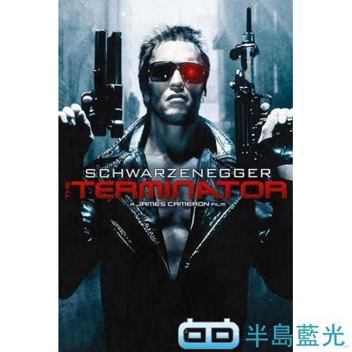 BD50 終結者1 魔鬼終結者/未來戰士 The Terminator (1984) 7.9 113-004 - 露天拍賣