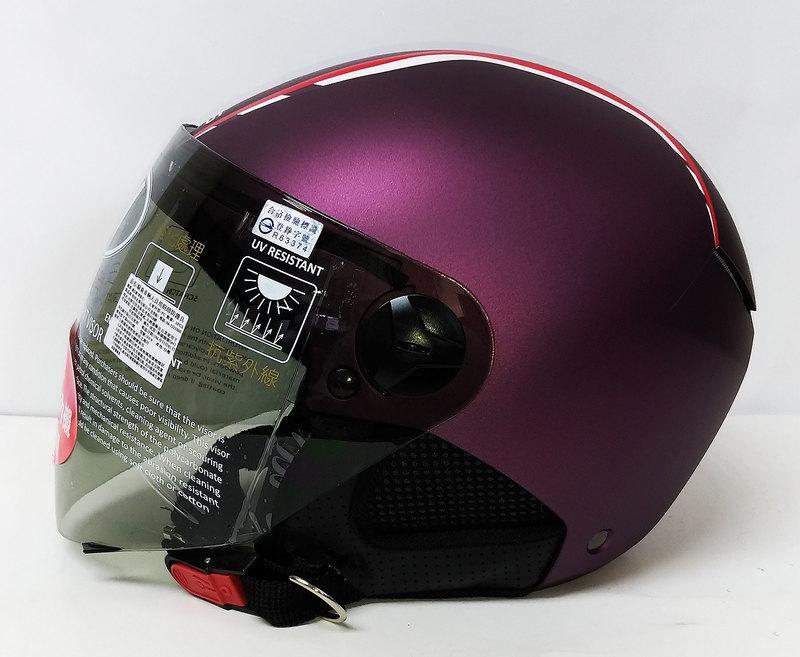 EVO JB-200 LAUS 紫 造型安全帽 | 露天拍賣