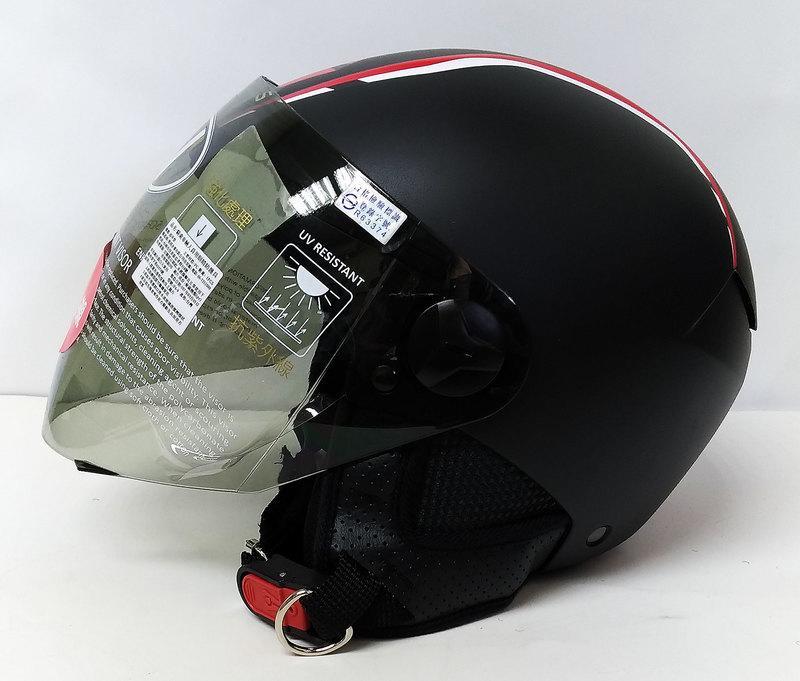 EVO JB-200 LAUS 消黑 造型安全帽 - 露天拍賣