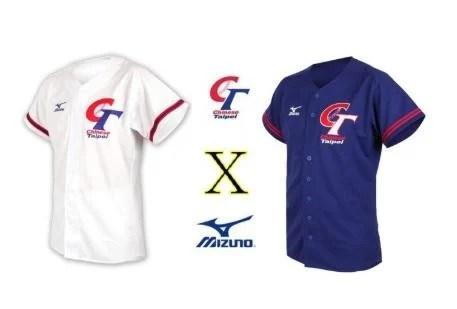 現定版球衣 CT X MIZUNO 美津濃 中華隊球衣 加油衣 棒球球衣 壘球球衣 棒球 壘球 球衣 運動衣 中華隊 - 露天拍賣