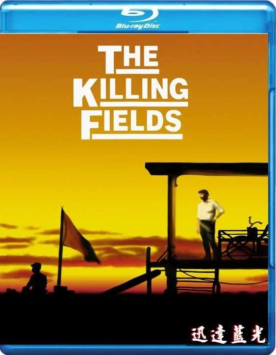 BD-5735殺戮戰場/戰火屠城The Killing Fields(1984) - 露天拍賣