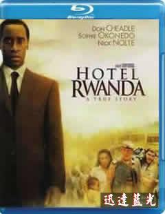 BD-2868盧旺達飯店/盧安達飯店 Hotel Rwanda(2004) - 露天拍賣