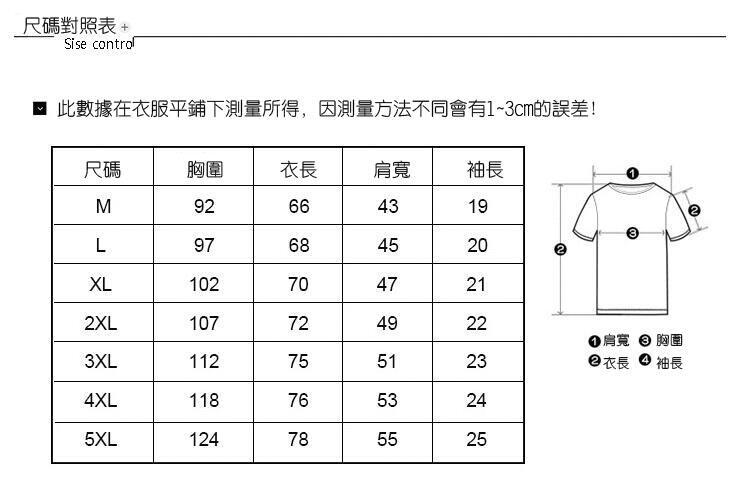 2020 日本原宿潮牌印花男士短袖t恤 純棉悟空本鋪潮牌713   露天拍賣