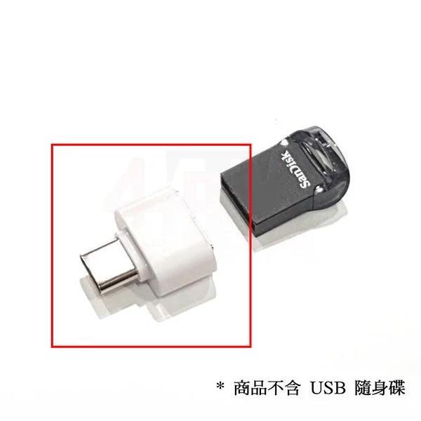 特斯拉Tesla【M3U013B 哨兵模式USB轉接頭】輕巧好攜帶適用各式隨身碟 Model 3 - 露天拍賣