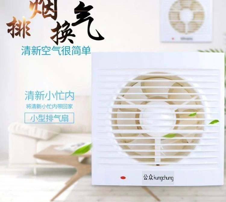 【可優惠】排氣扇6寸圓形廁所抽風機家用排風扇廚房衛生間浴室窗式通風換氣 - 露天拍賣