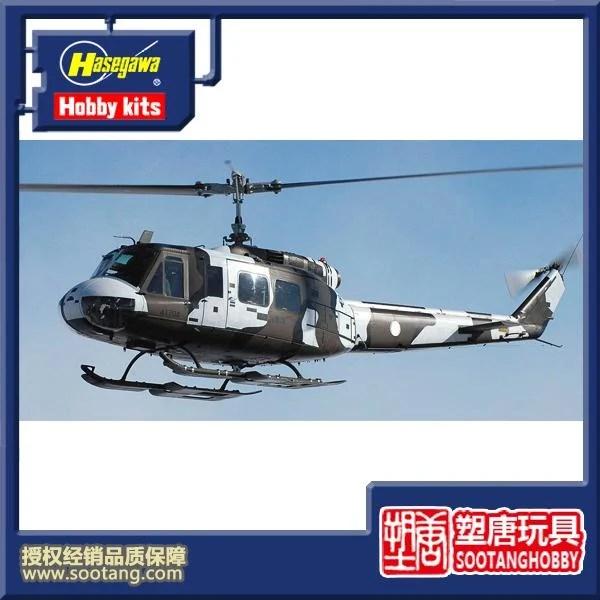 [塑唐]長谷川 1/72美AH-1S眼鏡蛇直升機&UH-1H 02239[現貨] - 露天拍賣