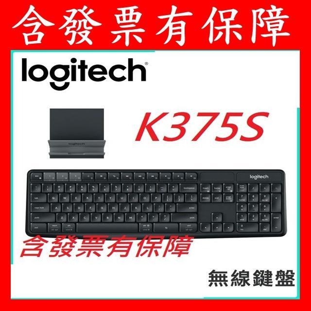含發票有保障~羅技 K375s 跨平臺 無線 藍牙鍵盤 含支架組 logitech | 露天拍賣