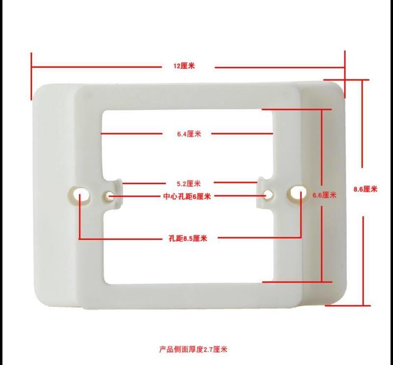 轉換座 現貨 86轉118 轉接座 底座 暗盒 【附螺絲組】Aqara 牆壁開關 直上 安裝 免修改 - 露天拍賣