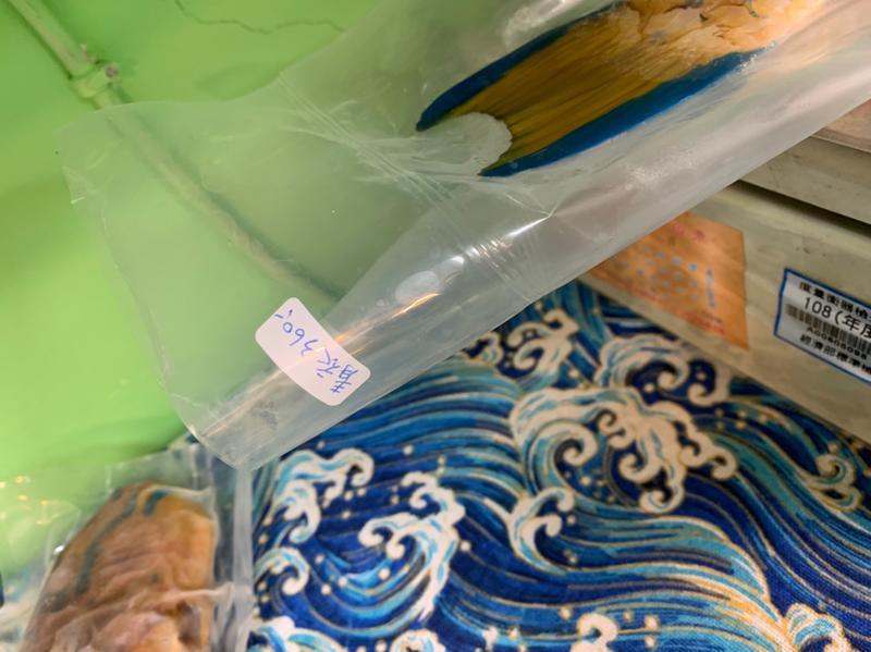 東門水產-澎湖嚴選-野生磯釣鸚哥魚(青衣) 真空包裝魚 - 露天拍賣