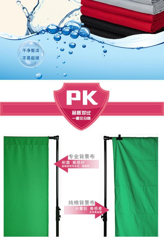888小舖 拍攝拍照攝影綠色背景布白色黑色藍色綠幕純色背景紙 | 露天拍賣