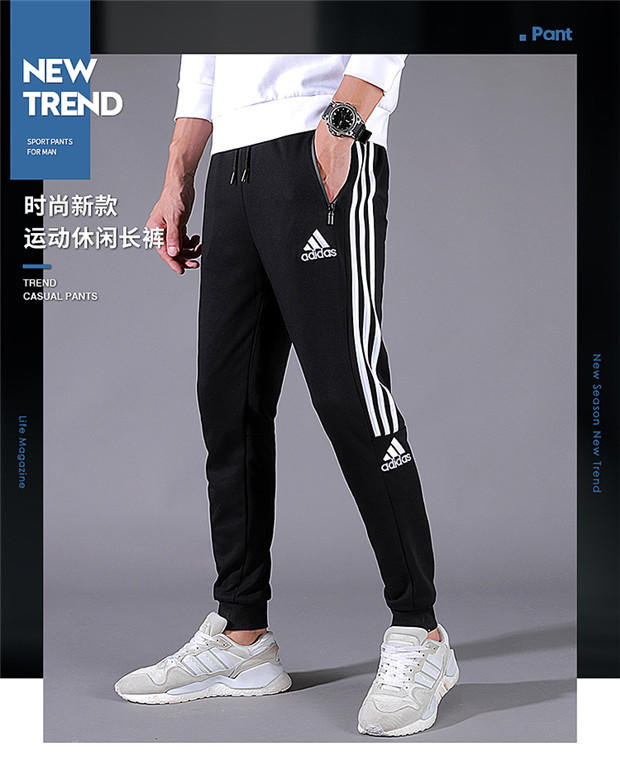 新品特價促銷 Adidas 愛迪達 大尺碼 運動褲 長褲 男女百搭款 褲子 棉質休閒 運動長褲 束口褲 慢跑褲1188 | 露天拍賣