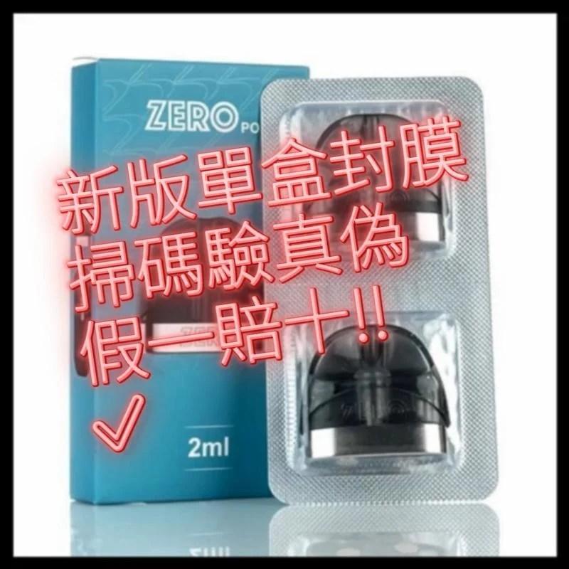 教你辯真偽 !只賣現貨!!有防偽標籤 RENOVA ZERO Pod 陶瓷霧化芯 煙彈2入組一盒 電子 菸 - 露天拍賣