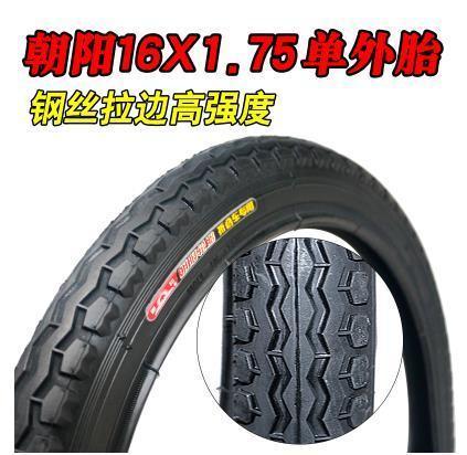 正品正新輪胎16寸折疊車胎47-305自行車輪胎16X1.75自行車內外胎 | 露天拍賣
