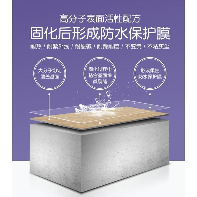 透明防水膠魔法仕外墻防水塗料衛生間免砸磚浴室墻面屋頂補漏材料[Dan小鋪] | 露天拍賣