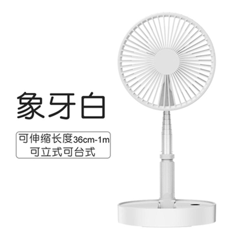 收納式伸縮折疊靜音免插電風扇不插電風扇折疊小風扇便攜式三合一 | 露天拍賣